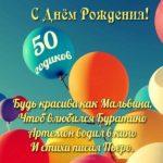 Открытка с 50 летием женщине прикольная скачать бесплатно на сайте otkrytkivsem.ru
