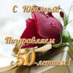 Открытка с 50 летним юбилеем скачать бесплатно на сайте otkrytkivsem.ru