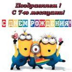 Открытка с 7 месяцами скачать бесплатно на сайте otkrytkivsem.ru
