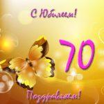 Открытка с 70 летним юбилеем мужчине скачать бесплатно на сайте otkrytkivsem.ru