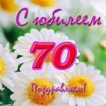 Открытка с 70 летним юбилеем женщине скачать бесплатно на сайте otkrytkivsem.ru
