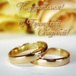 Открытка с бронзовой свадьбой скачать бесплатно на сайте otkrytkivsem.ru