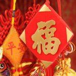 Открытка с буддийским новым годом скачать бесплатно на сайте otkrytkivsem.ru