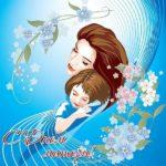 Открытка с детьми к дню матери скачать бесплатно на сайте otkrytkivsem.ru