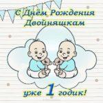 Открытка с днем рождения 1 годик двойняшкам скачать бесплатно на сайте otkrytkivsem.ru