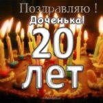 Открытка с днем рождения 20 лет дочери скачать бесплатно на сайте otkrytkivsem.ru