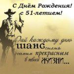 Открытка с днем рождения 51 год мужчине скачать бесплатно на сайте otkrytkivsem.ru