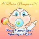 Открытка с днем рождения 7 месяцев девочке скачать бесплатно на сайте otkrytkivsem.ru