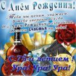 Открытка с днем рождения 75 лет мужчине скачать бесплатно на сайте otkrytkivsem.ru