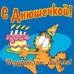 Открытка с днем рождения бабушке прикольная скачать бесплатно на сайте otkrytkivsem.ru
