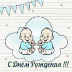 Открытка с днем рождения близняшкам девочкам скачать бесплатно на сайте otkrytkivsem.ru