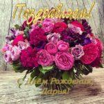 Открытка с днем рождения Дарья скачать бесплатно на сайте otkrytkivsem.ru