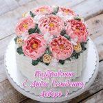Открытка с днем рождения деверю скачать бесплатно на сайте otkrytkivsem.ru