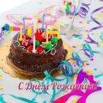 Открытка с днем рождения девочке бесплатно скачать бесплатно на сайте otkrytkivsem.ru