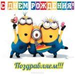 Открытка с днем рождения девочке подростку прикольная скачать бесплатно на сайте otkrytkivsem.ru