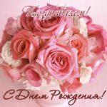 Открытка с днем рождения девушке бесплатно скачать бесплатно на сайте otkrytkivsem.ru