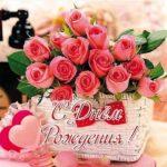 Открытка с днем рождения девушке красивые цветы скачать бесплатно на сайте otkrytkivsem.ru