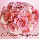 Открытка с днем рождения для дочки скачать бесплатно на сайте otkrytkivsem.ru