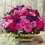 Открытка с днем рождения для Кристины скачать бесплатно на сайте otkrytkivsem.ru