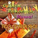 Открытка с днем рождения для Миши скачать бесплатно на сайте otkrytkivsem.ru