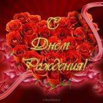Открытка с днем рождения для одноклассников бесплатно скачать бесплатно на сайте otkrytkivsem.ru