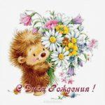 Открытка с днем рождения для подростка девочки скачать бесплатно на сайте otkrytkivsem.ru