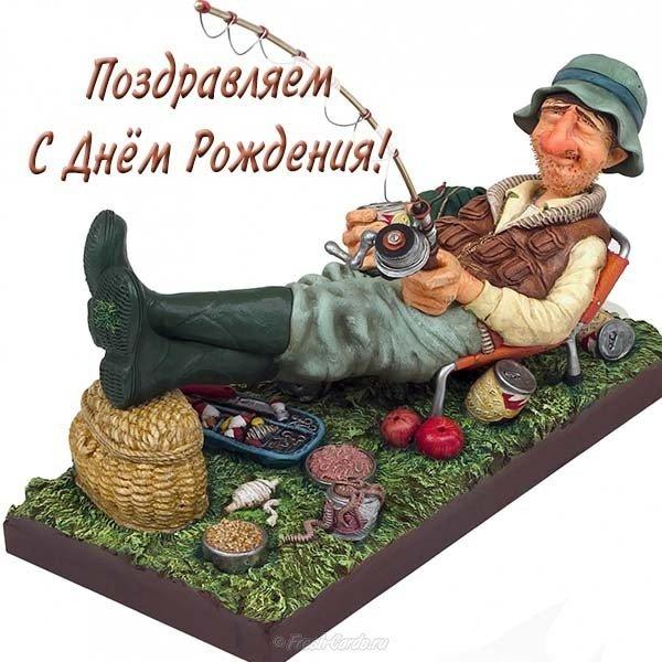 поздравления пенсионерам дачники и рыбаки