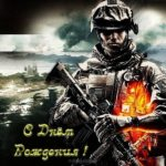Открытка с днем рождения для солдата скачать бесплатно на сайте otkrytkivsem.ru