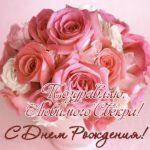Открытка с днем рождения для свёкра скачать бесплатно на сайте otkrytkivsem.ru