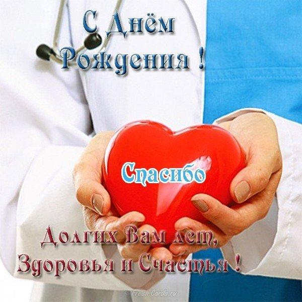 Шахтеры картинки, открытки для кардиолога