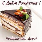 Открытка с днем рождения друга от друга скачать бесплатно на сайте otkrytkivsem.ru