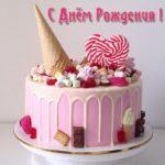Открытка с днем рождения друзьям скачать бесплатно на сайте otkrytkivsem.ru