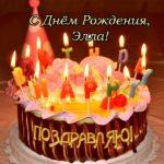 Открытка с днем рождения Элла скачать бесплатно на сайте otkrytkivsem.ru