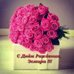 Открытка с днем рождения Эсмира скачать бесплатно на сайте otkrytkivsem.ru