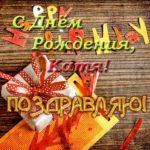 Открытка с днем рождения Катя фото скачать бесплатно на сайте otkrytkivsem.ru