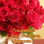 Открытка с днем рождения красотка скачать бесплатно на сайте otkrytkivsem.ru