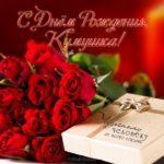 Открытка с днем рождения куме скачать бесплатно на сайте otkrytkivsem.ru