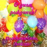 Открытка с днем рождения Лейла скачать бесплатно на сайте otkrytkivsem.ru