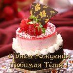 Открытка с днем рождения любимой тете скачать бесплатно на сайте otkrytkivsem.ru