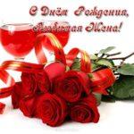 Открытка с днем рождения любимой жене скачать бесплатно на сайте otkrytkivsem.ru