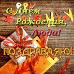 Открытка с днем рождения Люда красивая скачать бесплатно на сайте otkrytkivsem.ru