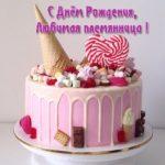 Открытка с днем рождения маленькой племяннице скачать бесплатно на сайте otkrytkivsem.ru