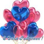 Открытка с днем рождения маме и папе скачать бесплатно на сайте otkrytkivsem.ru