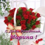 Открытка с днем рождения Марина красивая фото скачать бесплатно на сайте otkrytkivsem.ru
