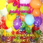 Открытка с днем рождения Марк скачать бесплатно на сайте otkrytkivsem.ru
