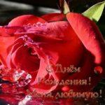 Открытка с днем рождения меня любимую скачать бесплатно на сайте otkrytkivsem.ru