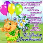 Открытка с днем рождения младенца девочки скачать бесплатно на сайте otkrytkivsem.ru