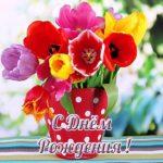 Открытка с днем рождения молодой девушке скачать бесплатно на сайте otkrytkivsem.ru