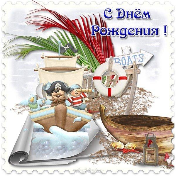поздравление с днем рождения для моряка потолки ангарске