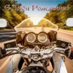 Открытка с днем рождения мотоциклисту скачать бесплатно на сайте otkrytkivsem.ru